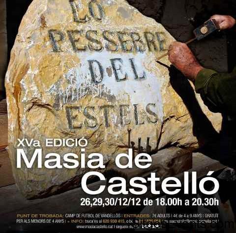 masia de castello poster xmas living nativity scene